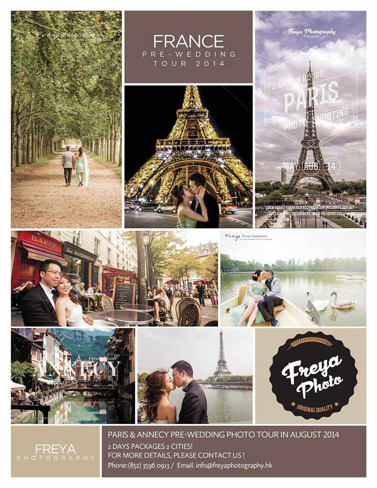 freya photography France pre-wedding tour
